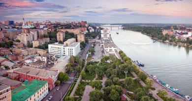 Комсомольск на амуре купить авиабилеты