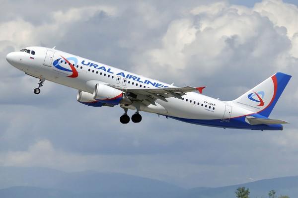 Авиабилеты калуга ереван ближайший рейс цена