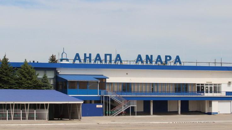Авиакомпания Ямал Официальный Сайт